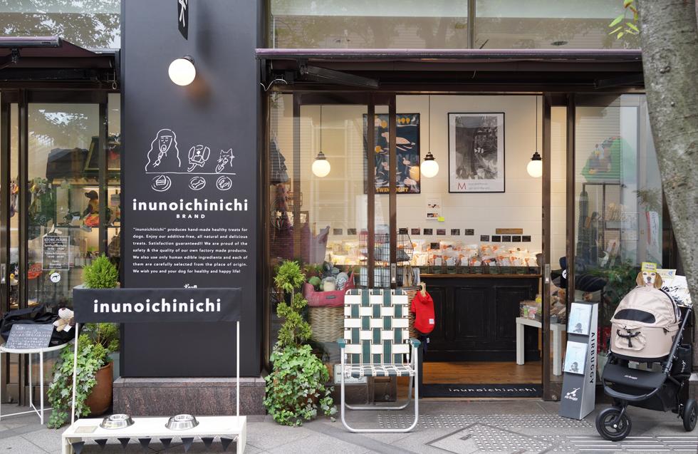 2018年9月にオープンした「犬の一日」小倉店の店内様子